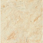 Ivory Nacarado Work Surfaces